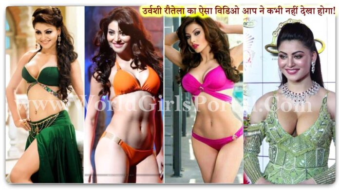 Urvashi Rautela Latest Hot Videos » Fashion Treads » Outfits » Bollywood Actress @UrvashiRautela Sexy Look - Miss World Girls
