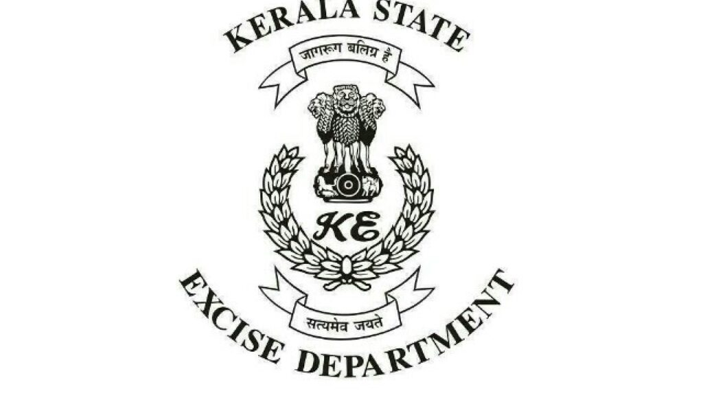 Women & Child Development - Government of Kerala