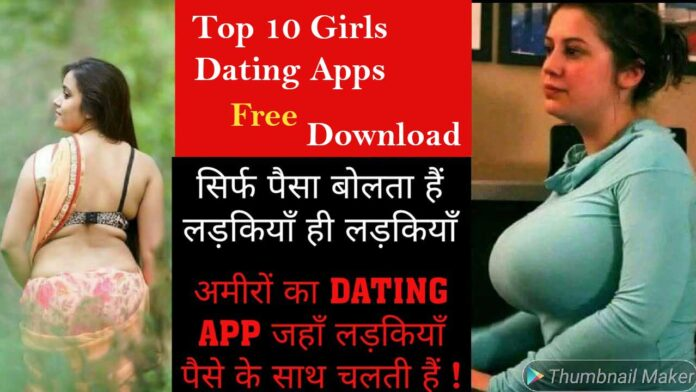 Best Dating Apps - Meet Single Girls, Friendship, find your perfect Life partner