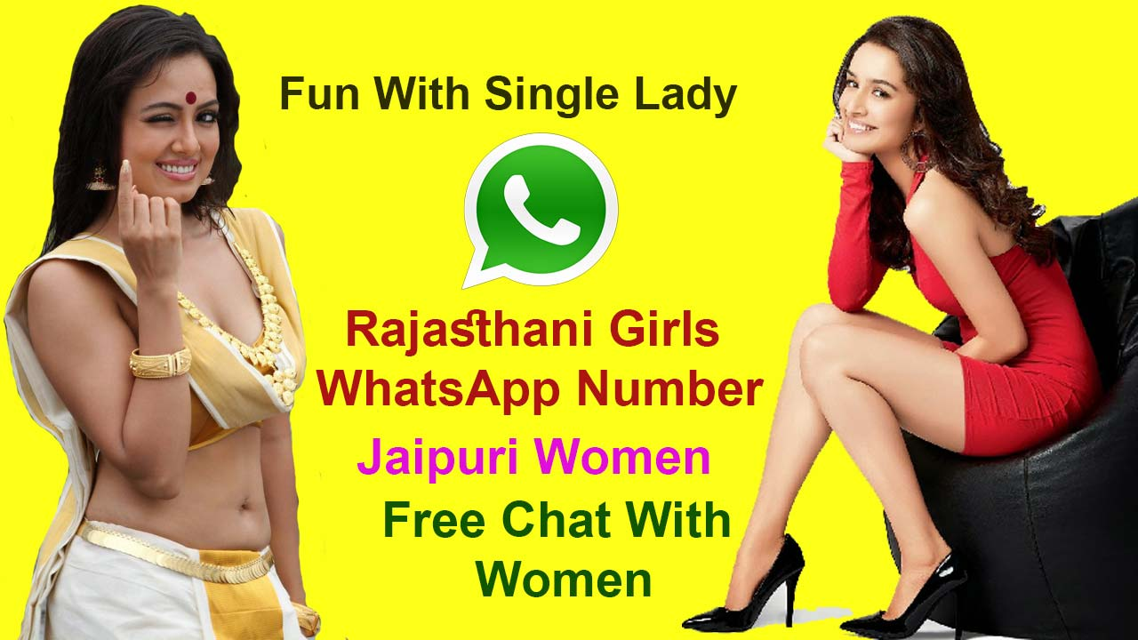 Jaipur Girls Whatsapp Number List - Real Stranger Marwadi Girl Free Chat, Dating Rajasthani Women  Rajasthani Aunty WhatsApp Numbers For Friendship – Dating – Chatting Jaipur Girls Whatsapp Number Rajasthan Women Marwadi