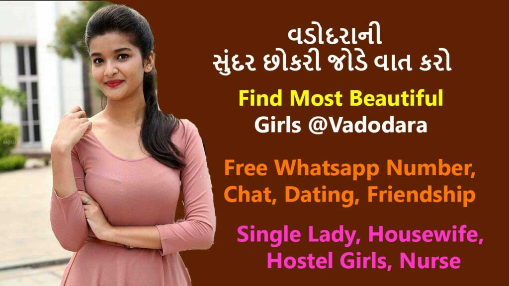 Vadodara Girls Whatsapp Number List 2020-21, Beautiful Gujarati Actress Mobile No, Telegram, College Girls, Single Lady, Housewife, Call for Hostel Girls  Ahmedabad Girls Mobile Numbers For Friendship WeChat, Lal Darwaja, SG-CG RD, Gujju Bhabhi Vadodara Girls Whatsapp Number gujarati model 1024x576