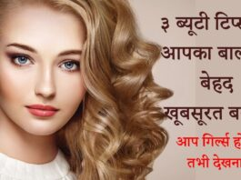 3 Simple Ways to Use Vitamin E Oil for Hair Growth, Homemade Tips For Long and Strong Hair, Beauty Tips