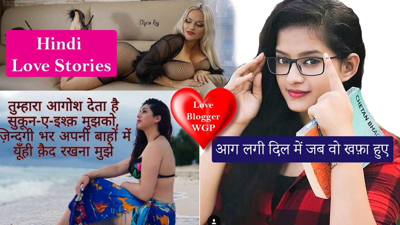 Best Shayari Quotes, Status, Poetry & Thoughts, Romantic Shayari by Love Blogger (WGP)  Cute Couples Relationship Goals 💛 BF-GF Perfect Two 👫 #1, World Beautiful Couple Compilation Best Shayari Quotes whatsapp wgp