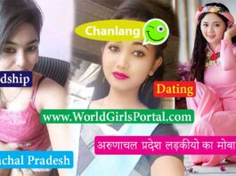 Chanlang Girls Whatsapp Number For Dating, Chat Arunachal College Girls, Meet Housewife, Friendship