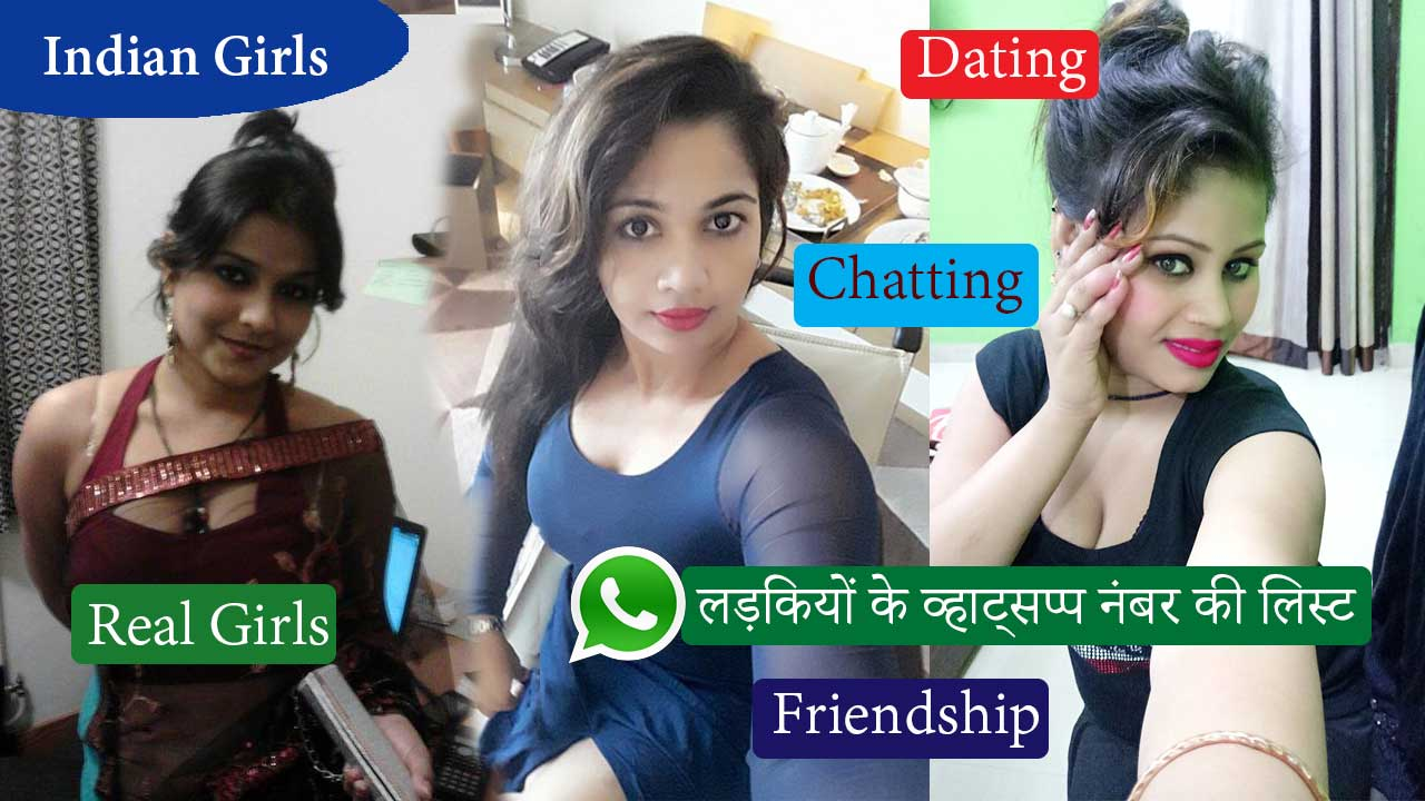 Desi Indian College Girls Whatsapp Numbers for chatting and flirting Group, Aunties, Single Women meet