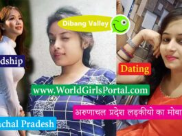 Dibang Valley Girls Whatsapp Number For Dating, Chat Arunachal College Girls, Meet Housewife, Friendship