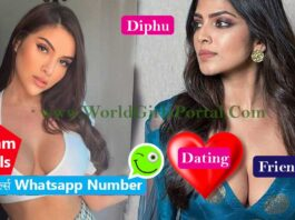 Diphu Girls Whatsapp Number List 2020 Dating Chat & Find Girls Phone No in Assam, Snapchat V Call Girls