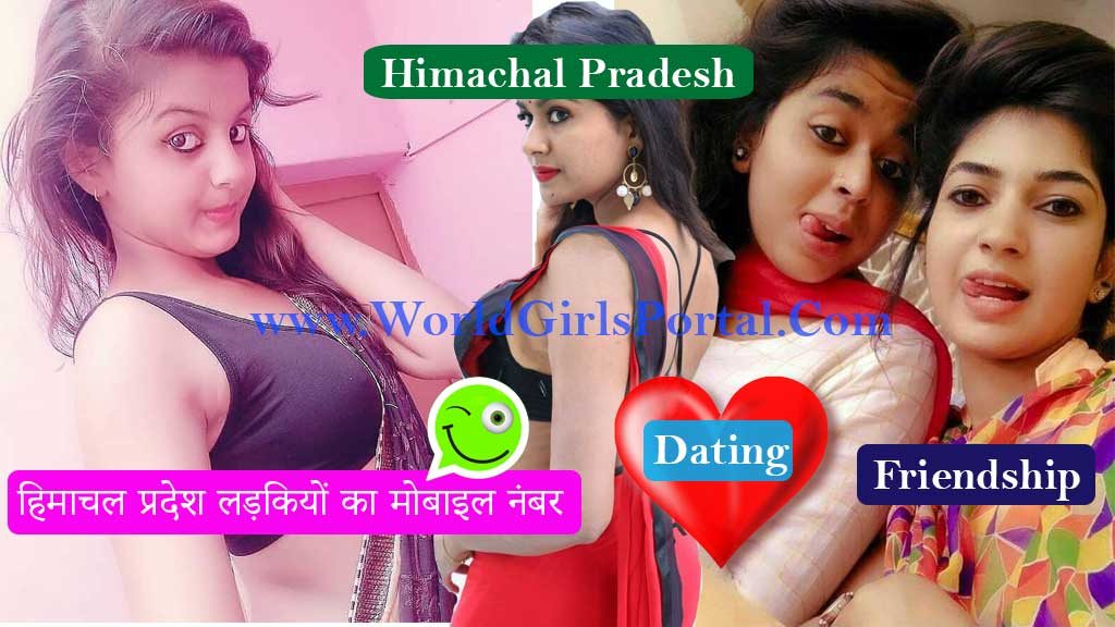 Himachal Pradesh Girls Whatsapp Number For Dating Chat room Quack Quack Himachali Desi Girls  Joyti Himachali Housewife Mobile Numbers for Fun, Dating Aunty +9190996272** Himachal Pradesh girls whatsapp number for dating india chatroom