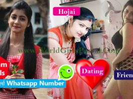 Hojai Girls Whatsapp Number List 2020 Dating & Chat Assam V Call Girls Whatsapp Group Link