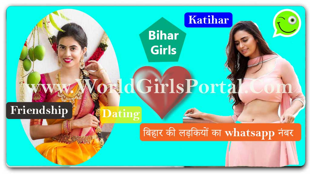 Katihar Girls Whatsapp Number for Friendship & Find Aunts in Bihar, Instagram