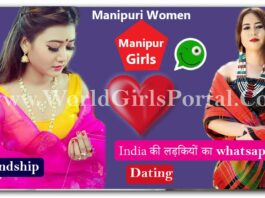 Manipur Girls Whatsapp Number List | Imphal Women Mobile No Call, Chat & Find Girlfriend!