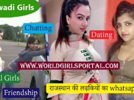 Rajasthani Girls Whatsapp Number in Churu, Jhalawar, Jhunjhunu - Chatroom - Free Dating