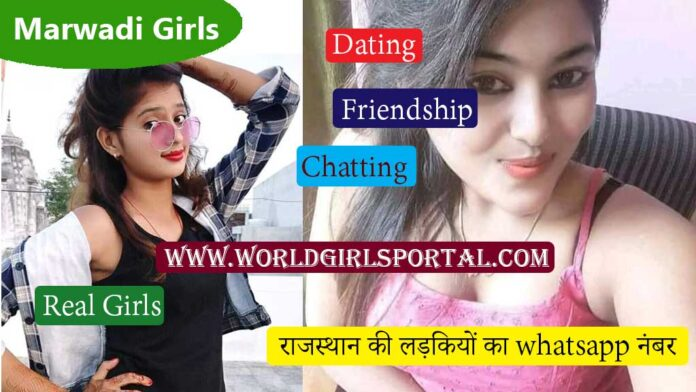 Marwari Girls Mobile Number in Sihori, Hindaun, Deeg, Chatroom, Free Dating, Friendship