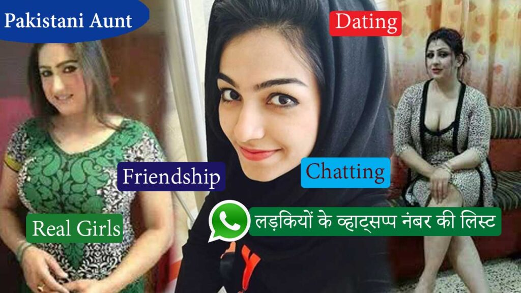 Pakistani Divorced Women WhatsApp Numbers and Groups