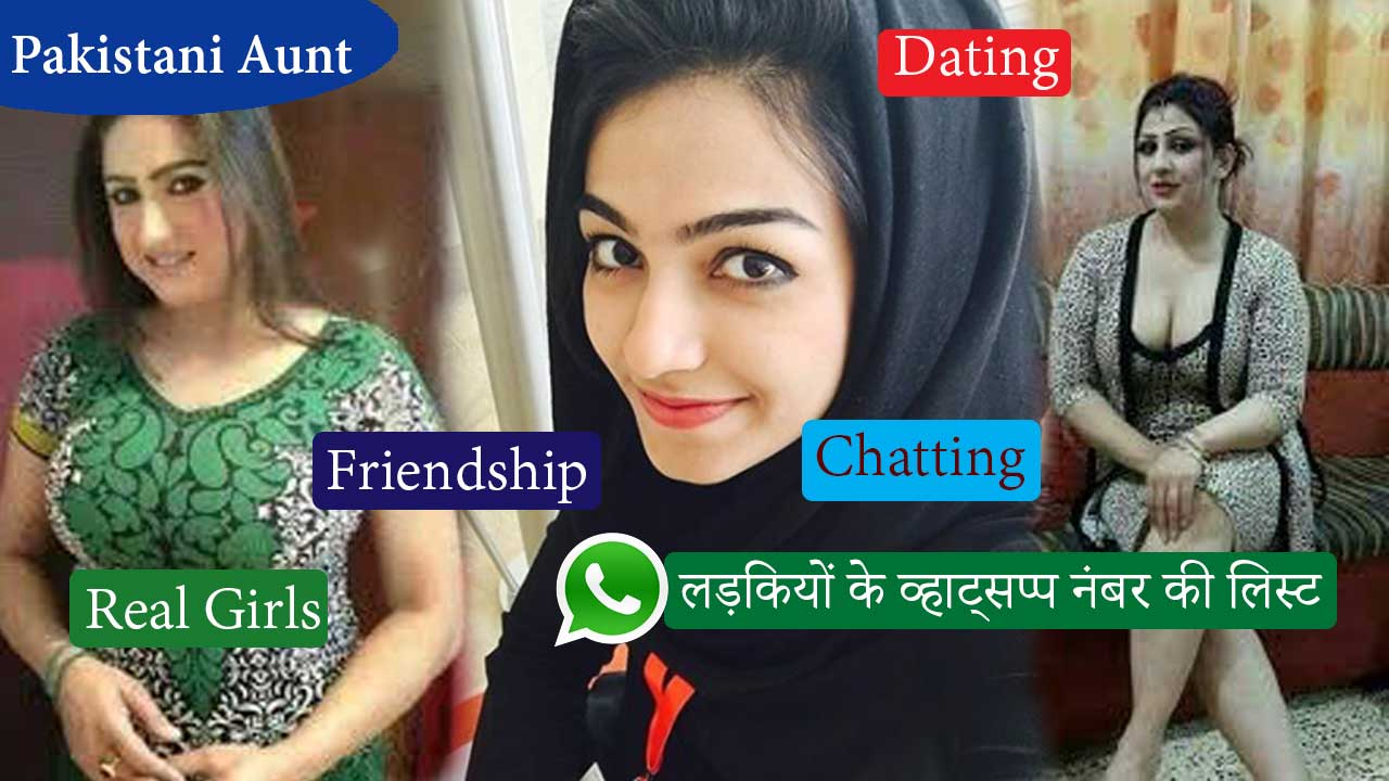 Gujranwala Girls Mobile Phone Numbers For True Friendship - List of Gujranwala Girls Phone Numbers list of gujranwala girls phone numbers List of Gujranwala Girls Phone Numbers For Fun & Enjoy Pakistani Sexy Pakistani aunty whatsapp number and group