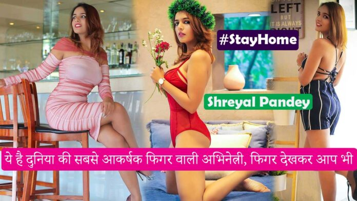 Instagram Super Model Shreyal Pandey Hot Photo Collection 2020 #GlamGirl #StayHome Indian Curvy Model