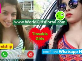 Tinsukia Girls Whatsapp Number List 2020 Dating Chat & Free chat with lonely girls‎ Assam, Skype V Call Girls