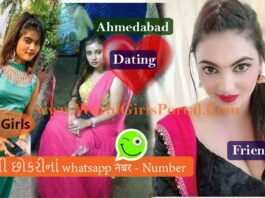 Ahmedabad Girls Mobile Number For Friendship WeChat, Lal Darwaja, SG-CG RD, Gujju Bhabhi