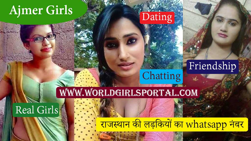 Rajasthani Aunty WhatsApp Number For Friendship - Dating - Chatting  Rajasthani Aunty WhatsApp Numbers For Friendship – Dating – Chatting ajmer Girls Whatsapp Number Rajasthan Women Marwadi