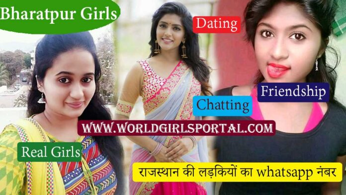 Bharatpur Girls Whatsapp Number 2020, WGP - Chatroom, Dating App, Single Lady