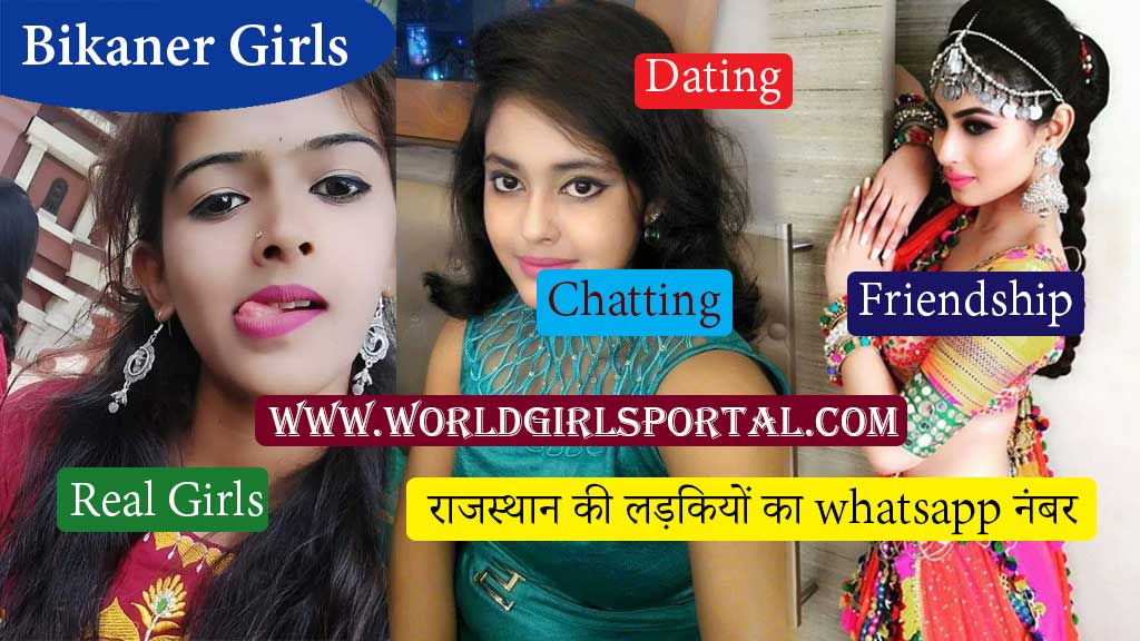 dating site rajasthan