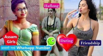 Girl in call assam friend Nalbari Women,