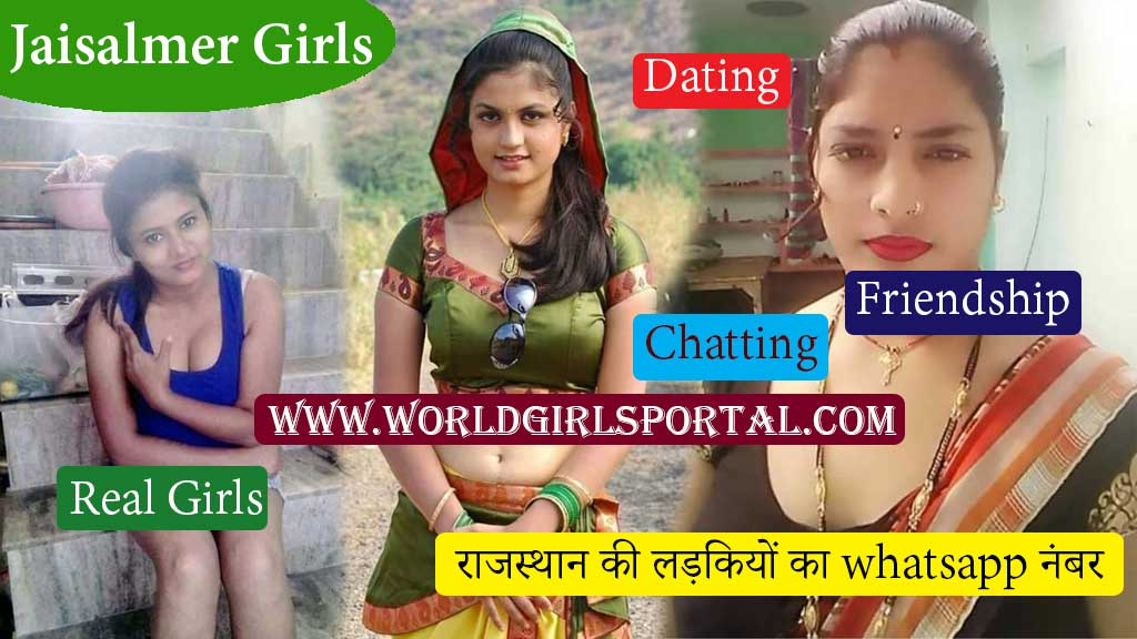 Rajasthani Aunty WhatsApp Number For Friendship - Dating - Chatting  Rajasthani Aunty WhatsApp Numbers For Friendship – Dating – Chatting jaisalmer Girls Whatsapp Number Rajasthan Women Marwadi