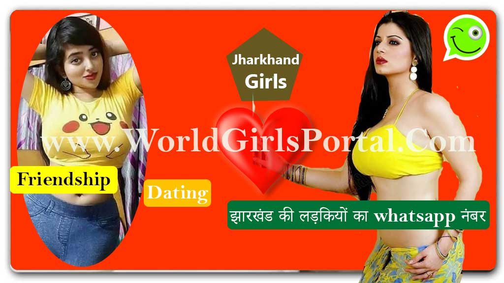 Jharkhand Girls Whatsapp Number for Dating & Chat Rachi V Call Real Girls Join free WP Group Link 2020  Sanjita Jharkhand Housewife Mobile Number for Dating, Aunty Phone No. +9190996272** jharkhand girls whatsapp number list india chatroom