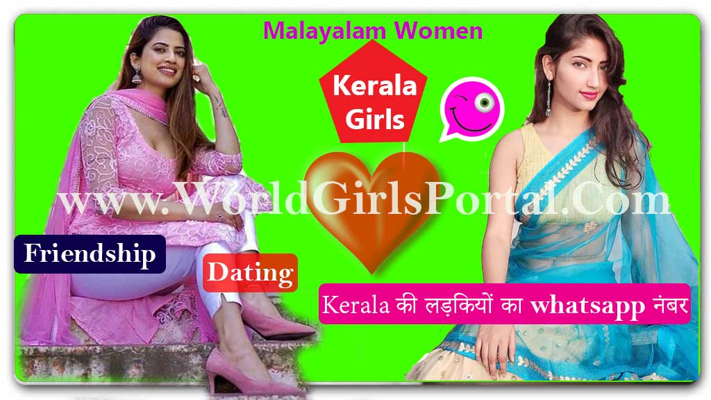 Kerala Girls Whatsapp Number List for Dating & Chat Kochi  Kozhikode Girls Contact Numbers for Dosti, Dating, Chat, Kerala Malayalam Women kerala girls whatsapp number india chateroom