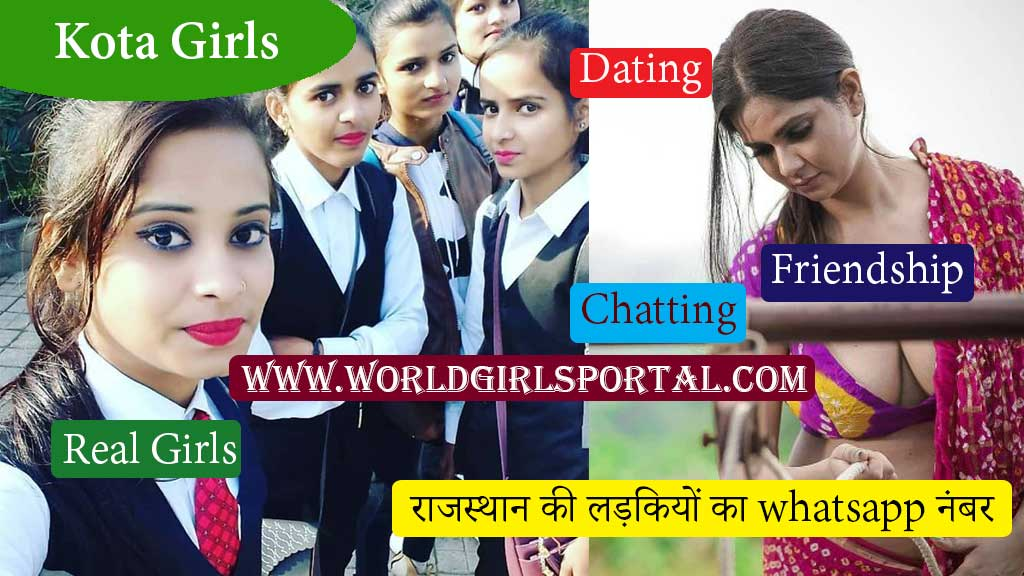 Rajasthani Aunty WhatsApp Numbers For Friendship – Dating – Chatting kota Girls Whatsapp Number Girls Mobile