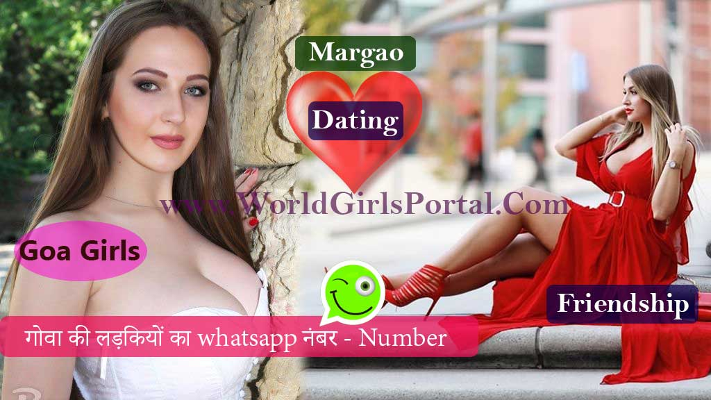 Margao Girls Whatsapp Number for Chat & Meet Foreign Girl  Maria Goa Housewives Mobile Number for Fun – Dating – Meet Single Girls +9199014365** margao Girls Whatsapp Number goa chatroom dating