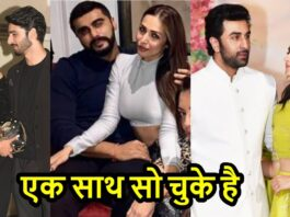 28 April Bollywood Actress News 2020 Hindi Breaking News – Live YouTube Samachar INDIA – WGP