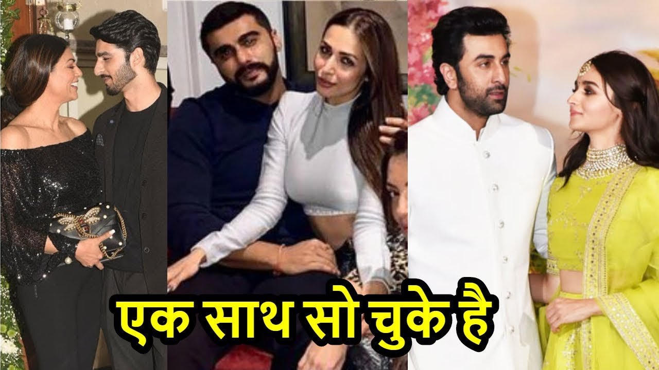 Beautiful Actress Married to Villain - Latest Bollywood Gossips News & Updates 2020