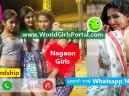 Nagaon Girls Whatsapp Number List 2020 Dating Chat & Free Assam Girls Snapchat ID 2020