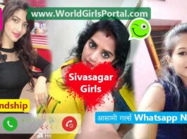 Sivasagar Girls Whatsapp Number List 2020 Dating Chat & Find Cute GF in Assam, Telegram V Call Girls