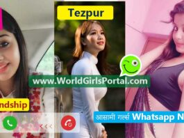 Tezpur Girls Whatsapp Number List 2020 Dating Chat & Find Cute GF in Assam, Mobile Dosti V Call Girls