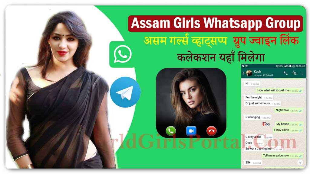 Assamese Girls WhatsApp Group Link 👩🏻‍💻Join Free 2020 Top 20+ Telegram Group💃🏻  Archana Assam Housewife WhatsApp Numbers for Dating, Fun & Enjoy 081296132** Assamese Girls WhatsApp Group link india chatroom for dating