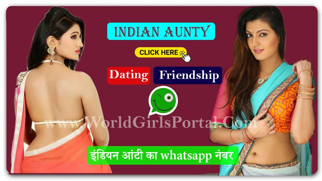 Aunty Mobile Number for friendship in Indian - World Girls Portal  Morigaon Girls Phone Numbers for Friendship, WP Group – Assam Aunty Mobile Number for friendship in Indian Women Dating WGP