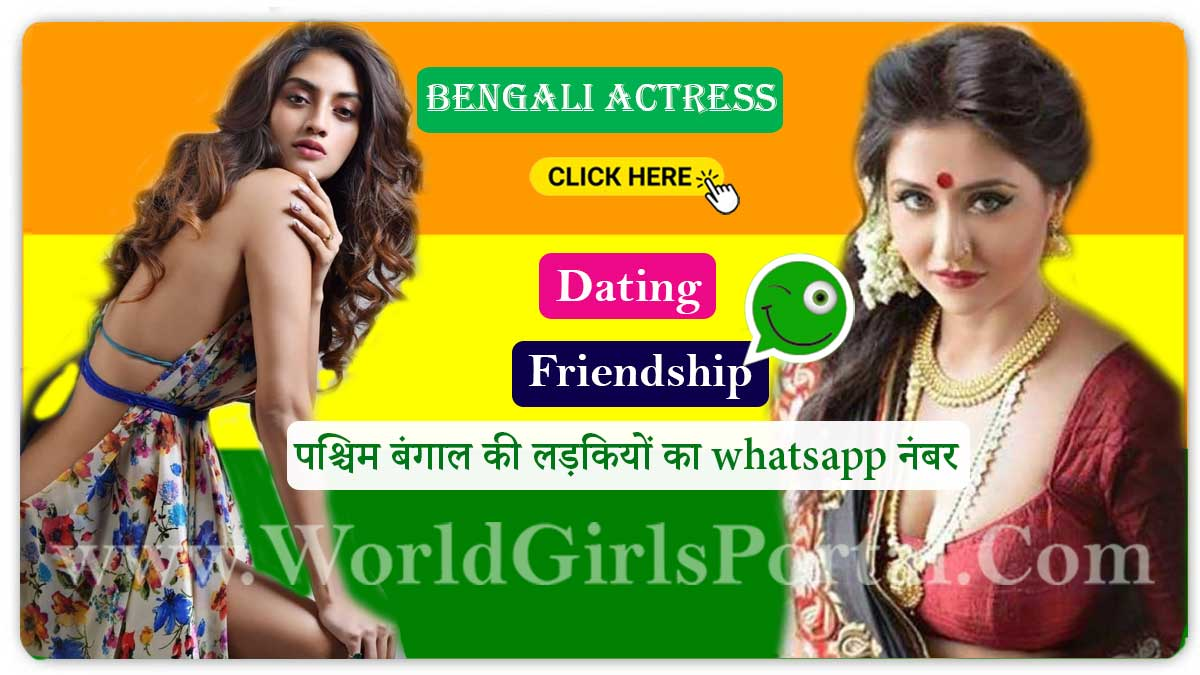 Bengali Actress WhatsApp Numbers List for Friendship » Dating » Calling » Picture World Girls Portal  Saharanpur Girls WhatsApp Numbers for Friendship UP Women WP Group Bengali Actress WhatsApp Numbers List for Friendship