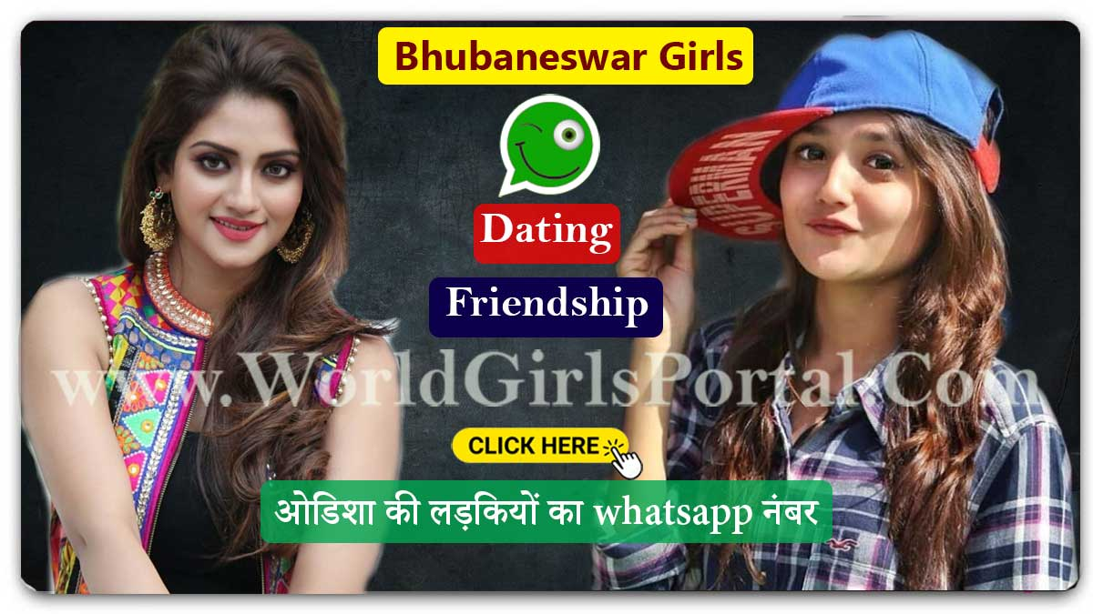 Odisha University Girls WhatsApp Number for Friendship  Odisha University Girls Contact Numbers for Friendship, Live Chat, Hostel Girls, Campus Student Bhubaneswar Girls whatsapp number for chat orissa women