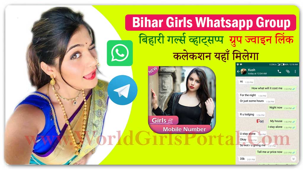Bihari Girls WhatsApp Group Link 👩🏻‍💻Join Free 2020 Top 50 Patna Telegram Group💃🏻  Jhansi Girls WhatsApp Numbers for Friendship, UP Ladkiyon Ke WP Group Bihari Girls whatsapp group link india chatroom