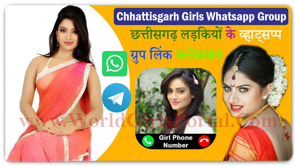 Chhattisgarh Girls WhatsApp Group Link 👩🏻‍💻Join Free 2020 Top 100 Raipur Telegram Group💃🏻  Kanika Chhattisgarh Housewives Contact Numbers for Dating – Friendship – Fun Chhattisgarh Girls WhatsApp Group Link indian dating room