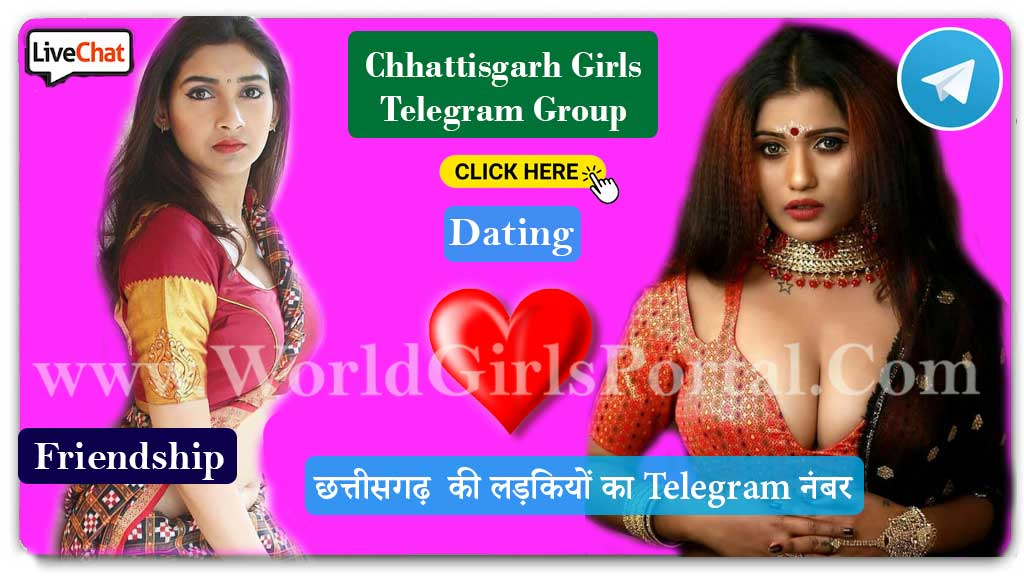 Chhattisgarh Girls Telegram Number for Dating 💃Chat🧡 Raipur Women Group👫  Kanika Chhattisgarh Housewives Contact Numbers for Dating – Friendship – Fun Chhattisgarh girls telegram number for dating india chatroom