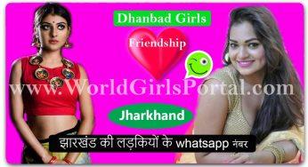 Online girls phone numbers Generate random