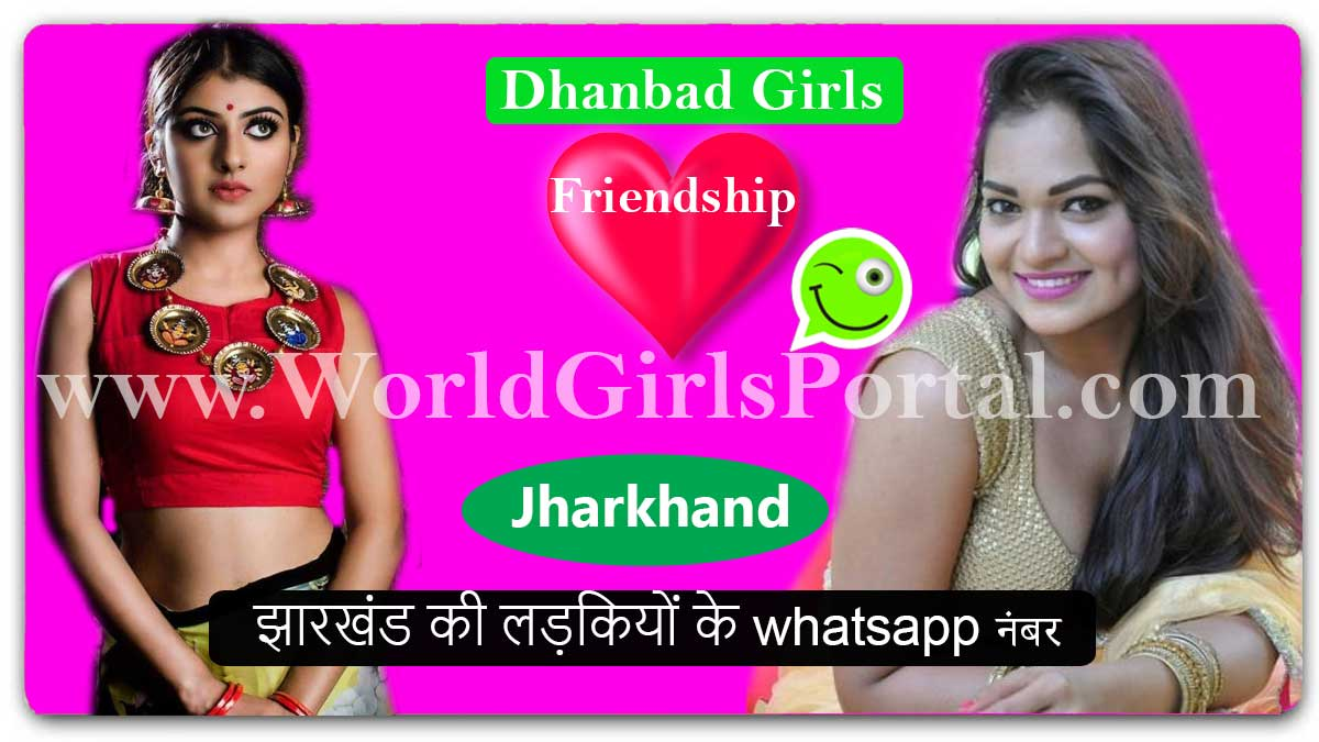Dhanbad Girls Phone Number - Online Jharkhand Girl WP Number World Girls Portal  Sanjita Jharkhand Housewife Mobile Number for Dating, Aunty Phone No. +9190996272** Dhanbad girls phone number for friendship jharkhand