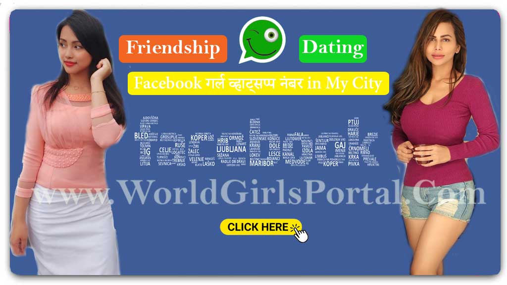 Facebook Girls Mobile Number With DP for Chatting & Dating Online Indian Girl World Girls Portal  Finland Girls WhatsApp Numbers for Dating, Friendship WP Groups Facebook girls mobile number for friendship india chatroom