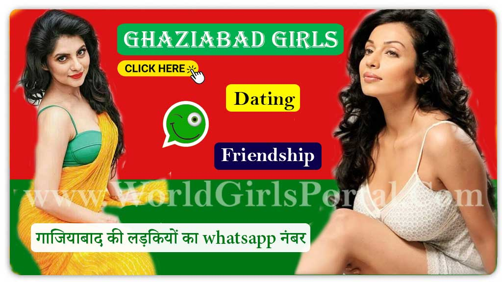 Ghaziabad Girls Whatsapp Number for Friendship UP Call Women Group World Girls Portal - List of Bareilly Girls Phone Numbers for Online Dating WP Groups - WYP list of bareilly girls phone numbers List of Bareilly Girls Phone Numbers for Online Dating WP Groups – WYP Ghaziabad Girls Whatsapp number for friendship Uttar Pradesh