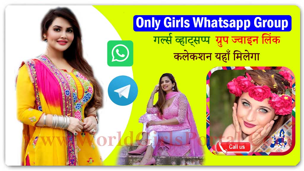 gurgaon college girls mobile numbers Gurgaon College Girls Mobile Numbers for Chatting» Flirting» Meet People – World Y-Portal Girls WhatsApp Group Link 2020 Invite Links for Chatting WGP