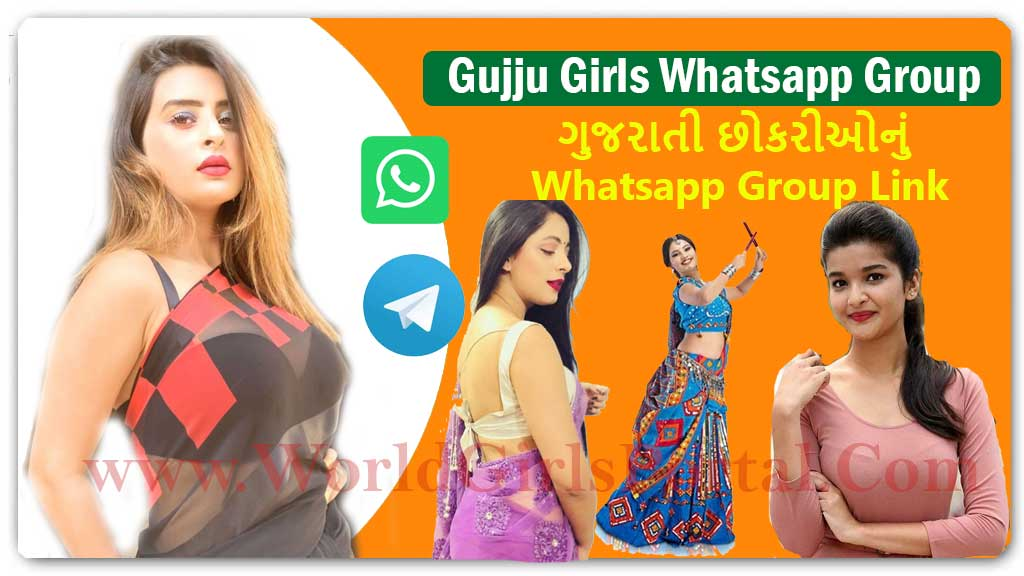 Gujarati Girl WhatsApp Group Link for Chatting 👩🏻‍💻Join Top 200+ Gujju Group💃🏻  Pushpita WhatsApp Number at Dahod for Friendship, College Girls Phone No. Chat Gujarati Girl WhatsApp Group Link for Chatting Gujju women