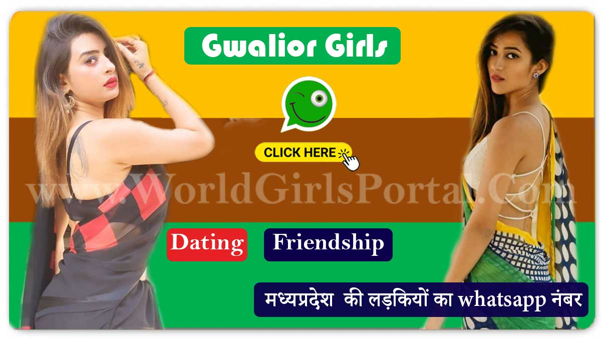 Shalini MP Housewife WhatsApp Number  Shalini MP Housewife Contact Numbers for Dating Madhya Pradesh Girls Groups Gwalior Girls mobile number list Madhya Pradesh